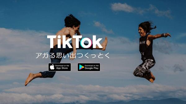 TikTokの大流行に見るSNSの低年齢化、ネット顔出しのリスクを子どもにどう教える?の画像1