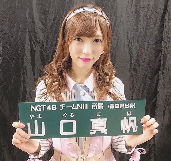 NGT48山口真帆の追求公開「ビッチと一緒にしないで」、沈黙した ...