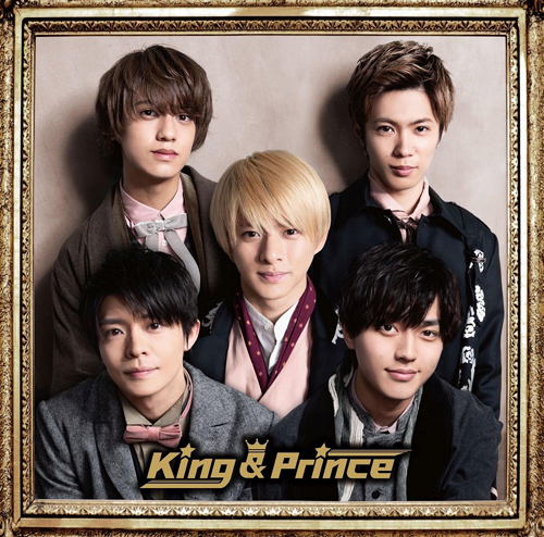 Hey! Say! JUMPのみならずKing & Princeファンも暴走…ジャニーズ収益大打撃でも苦渋の決断の画像1