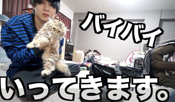 ワタナベマホト youtuber