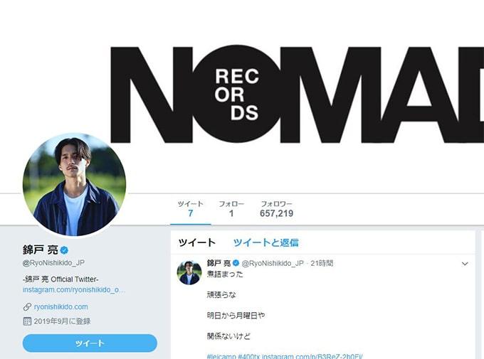 錦戸 亮 オフィシャル サイト
