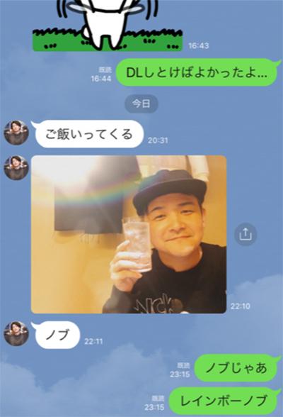 音 佐藤健 ノブ 萌