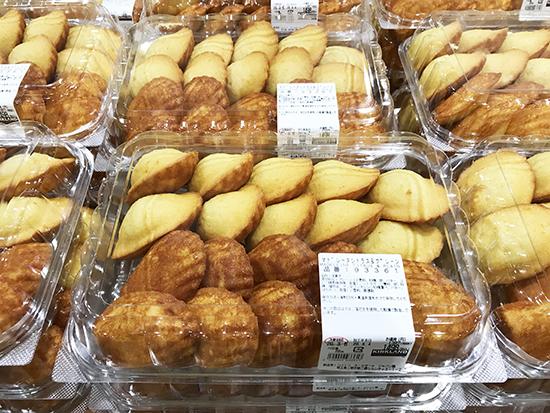 コストコ「マドレーヌ シトラス&プレーン」1個当り75円で2種類の味を堪能!