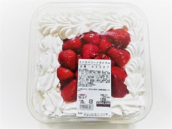 ケーキ コストコ ストロベリー