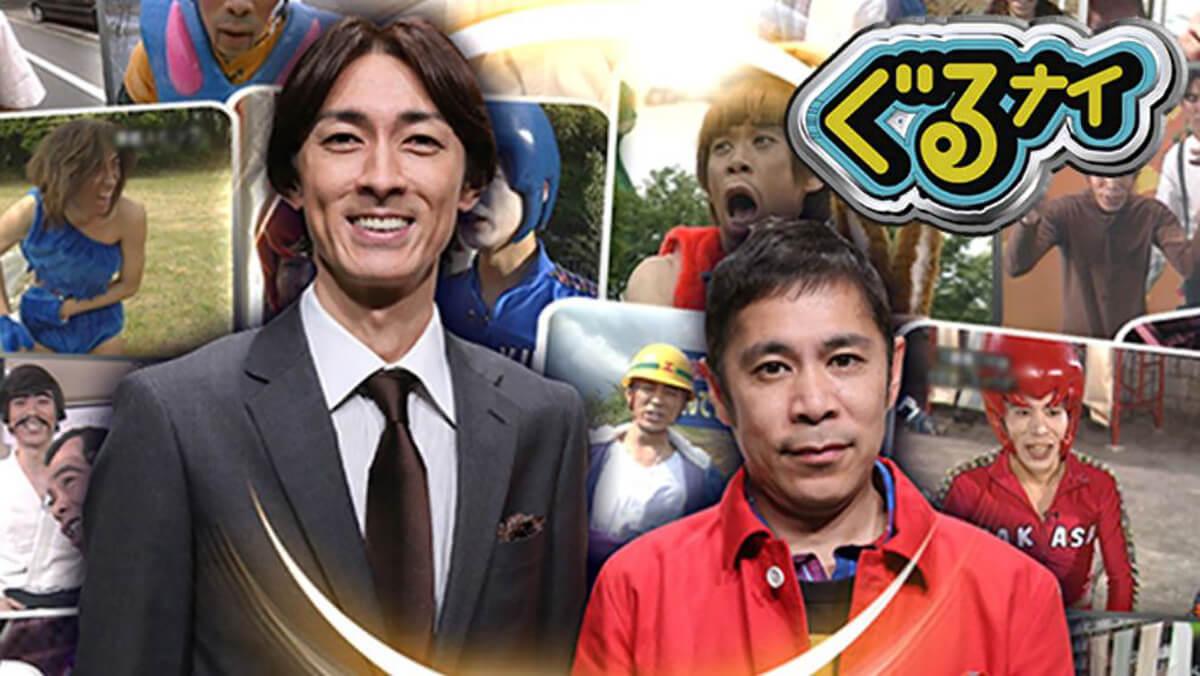 クビ ゴチ ぐるナイ「ゴチ21」田中圭、本田翼がクビに「くっ、悔やまれますよ…」新メンバー2人は来年1月発表― スポニチ