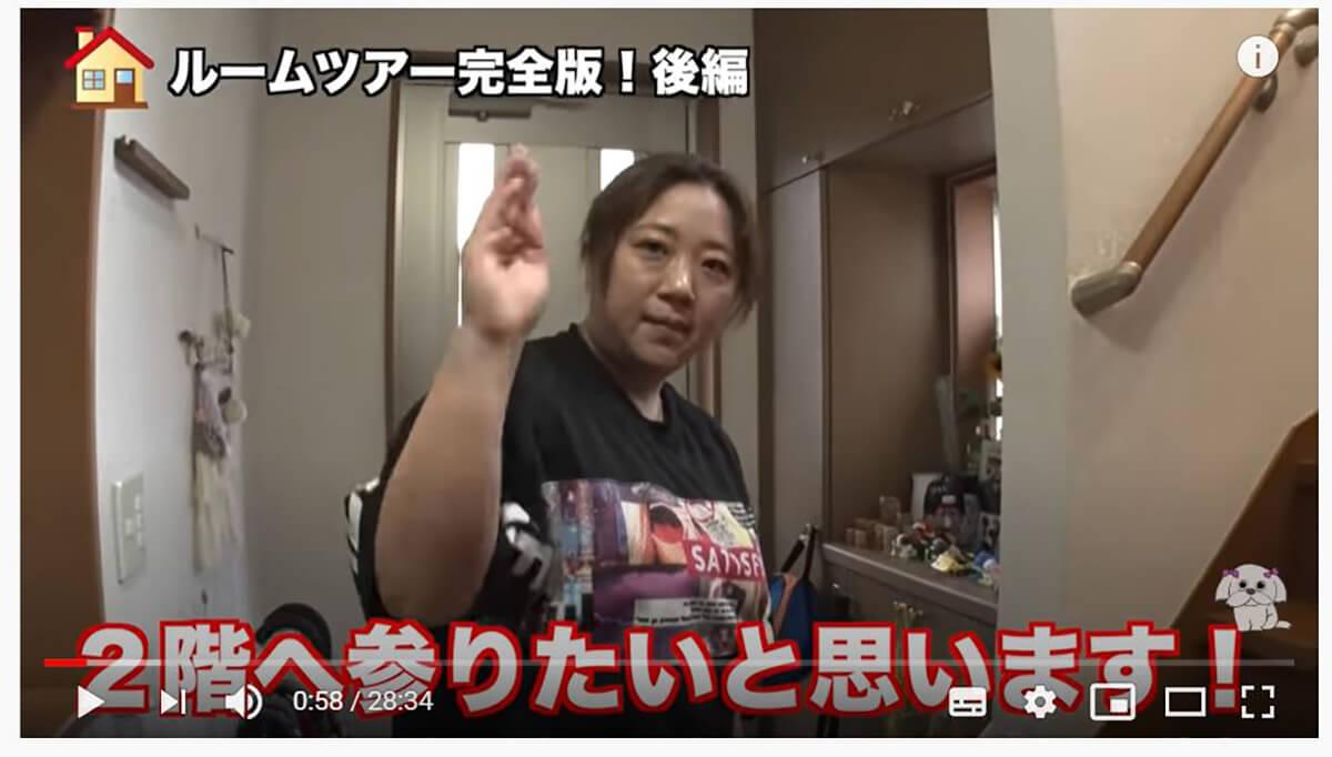 Youtube 美奈子 ファミリー