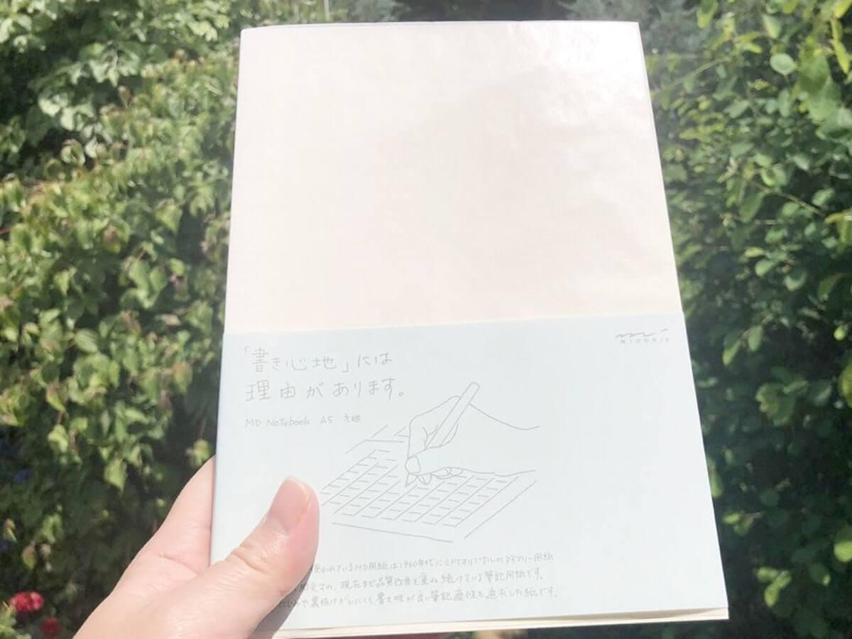 「MDノート」書きやすさ・使いやすさにこだわった利便性抜群のノート - wezzy|ウェジー