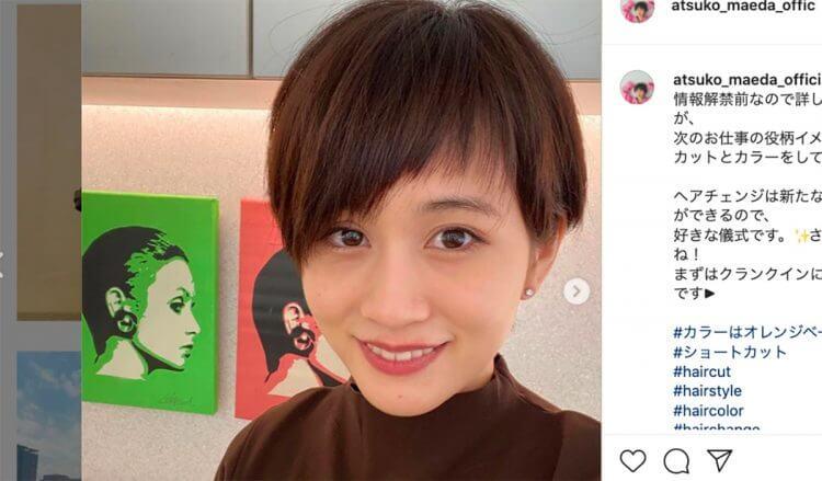 前田敦子と勝地涼が離婚へ 激しい性格は「私はヤバい」と自覚も - wezzy|ウェジー